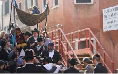 """החב""""דניקים הגיעו לוונציה, והקהילה היהודית העתיקה בלחץ/ אריאלה בנקיר, ונציה"""