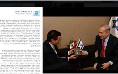 תשובה לחרם האירופי: ישראל מתקרבת לדרום אמריקה
