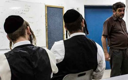 Ultra-Orthodox request gender-segregated university study