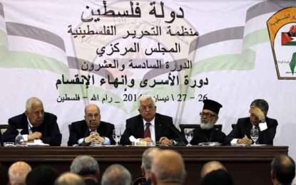 עבאס מבהיר: ממשלת הפיוס עם חמאס תכיר בישראל ותגנה טרור/ג'קי חורי
