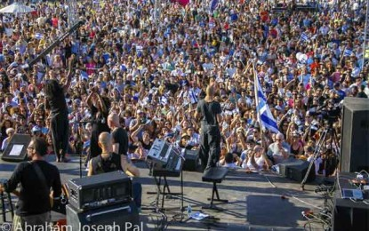 Israel Independence Day festival 2014