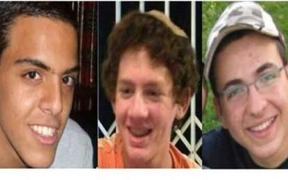 שבת אימים: משפחות החטופים הסתגרו בבית/ אסף גבור ויצחק הילדסהימר