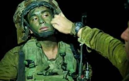 """חייל צה""""ל נהרג בפעילות מבצעית בצפון רצועת עזה/יוחאי עופר"""