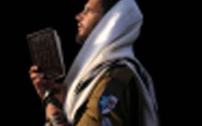 """מח""""ט הג'יהאד היהודי/אורי משגב"""