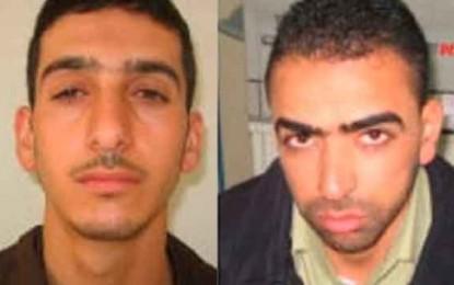 כוחות הביטחון איתרו בחברון את חוטפי שלושת הנערים, לפחות אחד מהם נהרג /גילי כהן