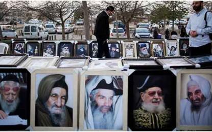 בגלל חשדות לשחיתות, הרבנים מאבדים פופולריות/דניאל בן סימון