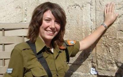 """ישראלית בשבי דאעש? """"לג'יל אין אף אדם בעולם""""/ אסף גולן"""