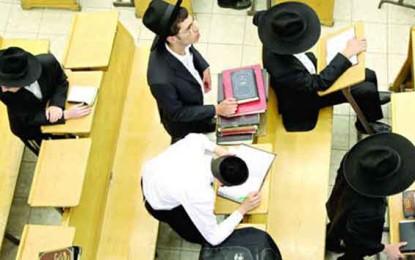 תא סטודנטים חרדי ראשון באוניברסיטה העברית/יעלי נגיד מזרחי
