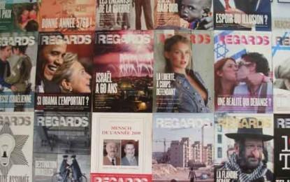 בבריסל ראיתי יהודים חילונים מאושרים /הבלוג של שלמה פפירבלט…