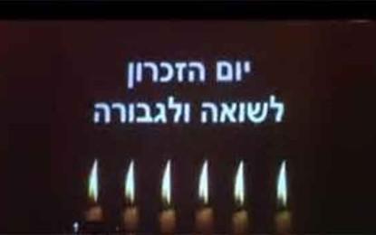 כולנו ההוכחה החיה – עם ישראל חי מאת הרב דויד לאו