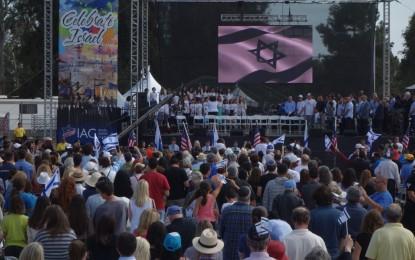 קהילה במיטבה-חוגגים עצמאות בלוס אנג'לס