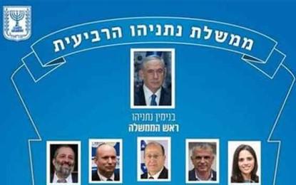 סוף לדרמה: הכנסת אישרה את הקמת ממשלת נתניהו מאת זאב קם