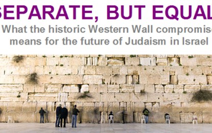 The Kotel Compromise