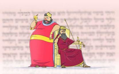 המלך הגדול והמלך המוקיון