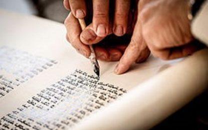 פרשת וילך כתיבת ספר תורה