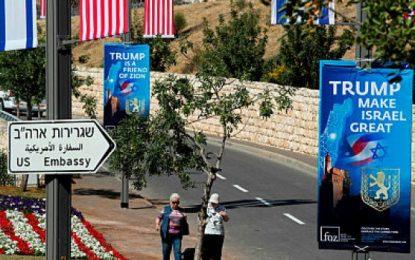 האם טראמפם באמת טוב לישראל? \ יואל ישראלי