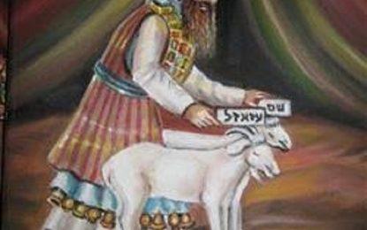 אחרי מות: שמירת מצוות בארץ ישראל