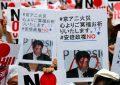 עבודות וכפיה וצ'יפים: משבר בין יפן ודרום קוריאה מערער את יציבות האזור