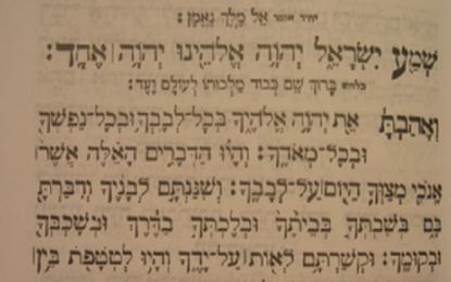 פרשת ואתחנן שבת נחמו