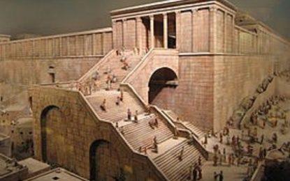 פרשת ראה שחזור בית המקדש