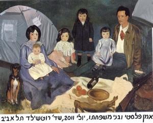 קומה התנערה עם חלכה/שמואל אביב