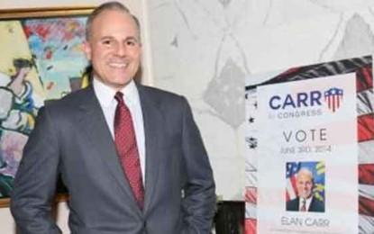 אילן קאר רץ לקונגרס ליצג את קליפורניה מחוז 33, להחליף את חבר הקונגרס הפורש הארי וקסמן