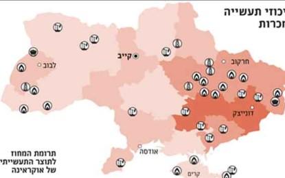 מה יש במזרח אוקראינה שפוטין כל כך רוצה/טלי קרופקין