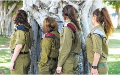 נשות הברזל/נטע בר-יוסף
