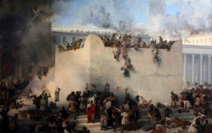 חם ולא נעים: למה עדיין צמים ב-ט' באב מאת אסף גולן