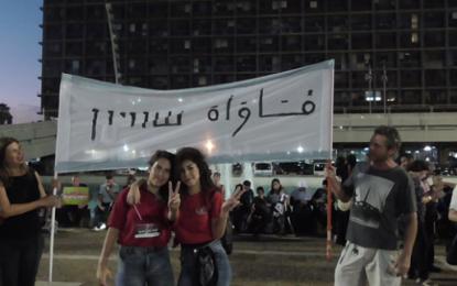 על צדק, על שלום ועל מה שביניהם | פרשת 'שופטים'