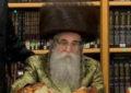 ניו יורק: חמוש במצ'טה תקף 15 מתפללים במסיבת חנוכה מאת איתמר אייכנר