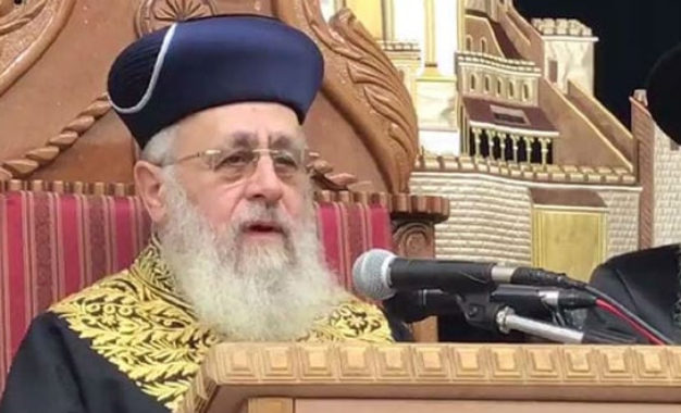 s   Israel's Chief Rabbi: Most Immigrants from Former USSR: 'God-Hating, Communist Gentiles' by  David Sidman