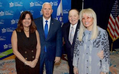 """לא עוד """"יורדים מאת ד""""ר מרים אדלסון"""": IAC הוא פני הגאווה הישראלית בחו""""ל"""