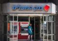 "sבנק הפועלים סגר את פרשת העלמות המס בארה""ב: ישלם קנס של 875 מיליון דולר מאת רחלי בינדמן"