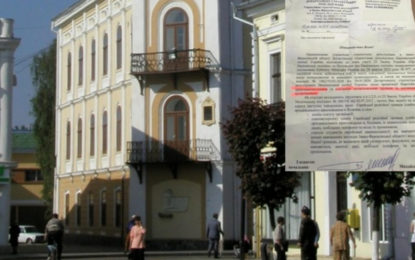 אוקראינה: הקצין ביקש את רשימת היהודים מאת אריאל ליבא