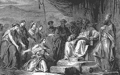 פרשת פינחס  אחיות
