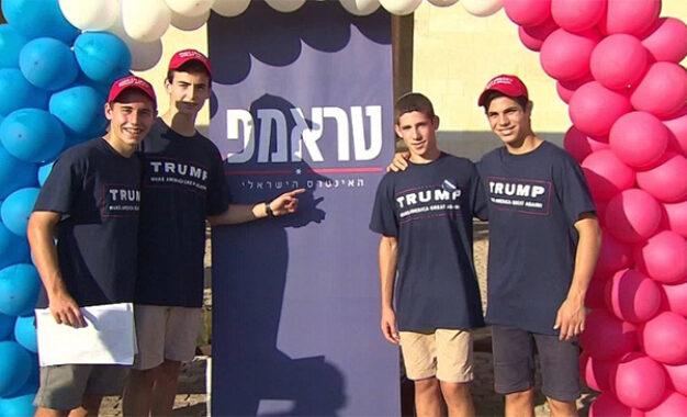 אני ישראלי שמצביע לרפובליקנים כי