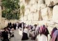 ירושלים של פעם – בצבעים חדשים