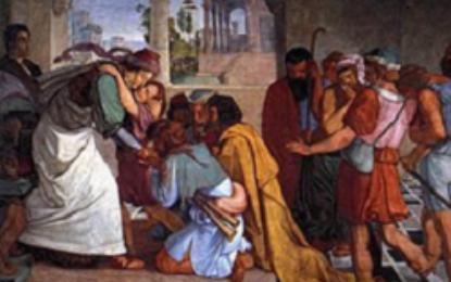 פרשת ויגש יוסף ואחיו