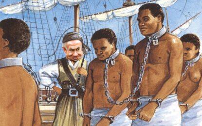 """מסע גנטי בעקבות סחר העבדים \ ד""""ר שרה כהן"""