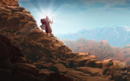 פרשת פינחס: צַו אֶת בְּנֵי יִשְׂרָאֵל