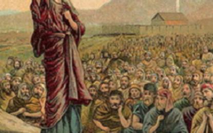 פרשת ואתחנן נאום משה