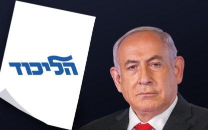 ההיסטוריה והעתיד של מפלגת הליכוד \ שמואל אביב