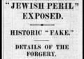 מאה שנה להפרכת השקר האנטישמי הגדול מכולם: הפרוטוקולים של זקני ציון