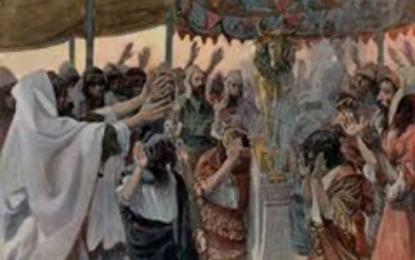 פרשת עקב משה נאום המשך